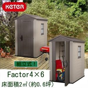 KTE00052