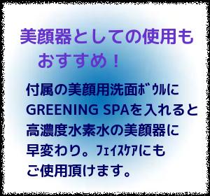 PJvtobVhSGQcI1q1455612432_1455613792